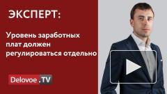 Новый дивидендный налог для некоторых компаний может появиться в России