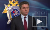 Мэр Астрахани задержан по подозрению в получении взятки