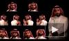 Видеопародия на сексистов Саудовской Аравии взорвала интернет