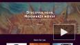 """Джоан Роулинг запустила сайт для детей """"Гарри Поттер ..."""