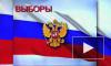 Обработано более 98% бюллетеней: Путин лидирует с 63,97% голосов