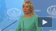 Захарова отреагировала на статью премьера Польши о Второ...