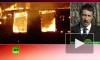 Второй раз за неделю в России горит психбольница