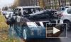 Видео: на Учительской улице полностью сгорела иномарка