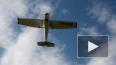 В Якутии легкомоторный самолет упал из-за отказа двигате...