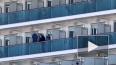 Минздрав Японии объявил о 88 новых случаях заражения ...