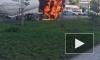 В центре Краснодара загорелся грузовик
