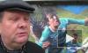Болельщики «Зенита»: «Надеемся, что клубу не присудят техническое поражение»