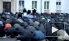 Мусульман Приморья обвинили в нарушении закона о митингах за намаз во дворе мечети