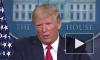 Трамп предложил помощь Ирану из-за коронавируса