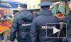 """Полиция задержала арендатора, устроившего на Сенном рынке """"толкучку"""""""