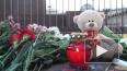 К мемориалу жертв А321 на Шафировском проспекте перевезли ...