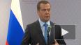 Медведев примет участие в культурном форуме в Петербурге