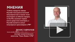 Эксперт рассказал о строительстве нового завода Hyundai в Петербурге