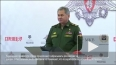 Официальный Киев выдал разрешение на арест Сергея Шойгу
