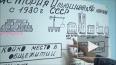 Жильцы дома 15 на улице Ильюшина прекратили голодовку