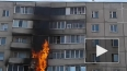 Страшное видео из Рязани: при пожаре в многоэтажке ...