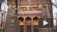 В Петербурге заканчивается декада буддийской культуры