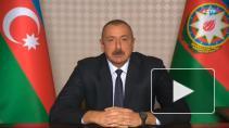 Алиев заявил о переходе под контроль ВС Азербайджана города Зангилан и 24 сел в Карабахе