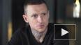 Футболист Павел Мамаев рассказал о скором переезде ...