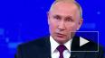"""Путин ответил на вопросо новом вооружении: """"Хочешь ..."""