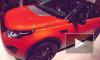 """Новинки выставки """"Парижский автосалон 2014"""": компактный Land Rover Discovery Sport"""