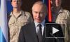 """Путин прибыл в Елисейский дворец для участия в """"нормандском"""" саммите"""