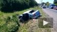 В Псковской области в крупном ДТП погиб человек, одна из...