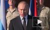 Стала известна дата послания Путина к Федеральному собранию