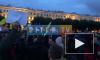 Митинг против фальсификаций на выборах в Петербурге закончился через час