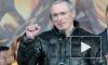 """Новости Украины: Ходорковский """"зажег"""" на Майдане и попросился в Швейцарию"""