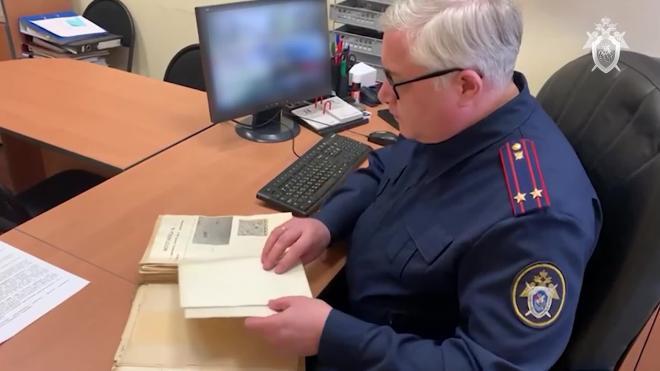 В Хакасии раскрыто убийство мужчины, совершенное 25 лет назад