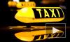 """ФАС не нашла ничего криминального в работе сервисов UBER, GetTaxi, и """"Яндекс. Такси"""""""