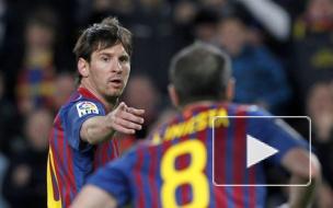 """Барселона разгромила """"Хетафе"""" и вплотную приблизилась к лидеру чемпионата"""
