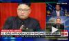 Данные о критическом состоянии Ким Чен Ына опровергли в Южной Корее