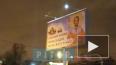 В Северной столице на дорогах вешают религиозные билборд...