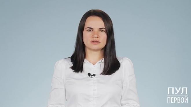Тихановская назвала уход Лукашенко с поста президента вопросом времени