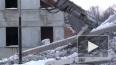 Проснулись. В Ульянке сносят высотку  самоубийц