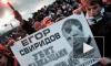 Обжалован приговор по делу об убийстве Егора Свиридова
