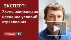 Эксперт оценил предложение ЦБ по запрету кредитов для россиян с плавающей ставкой
