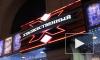 Кино в Петербурге: как поймать акции и сэкономить на билете в кино