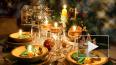 Что пить в Новогоднюю ночь?: В Минздраве дали совет ...