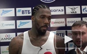 """Баскетболист """"Зенита"""" Рейнольдс считает игру с ЦСКА лучшей в сезоне"""