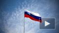 Поздравления с Днем российского флага