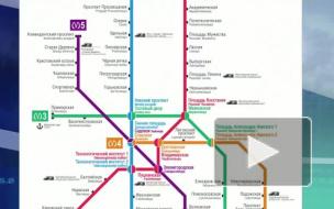 Трагедия в метро: пассажира зарезали прямо на платформе