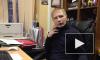 Константин Алексеев вспоминает о военном детстве своего деда