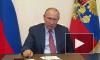 Путин предложил выдавать образовательные кредиты под 3%