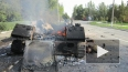 Новости Новороссии: украинская армия может оказаться ...