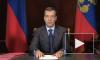 После клипа «Превед, Медвед!» президент Медведев обратился к народу