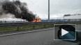 """Видео: на севере КАД сгорела """"Газель"""""""